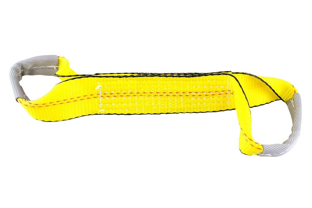 "Zip's Replacement ""Dog Bone"" Short Strap"